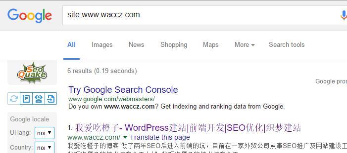 谷歌与百度收录新网站页面快慢的对比