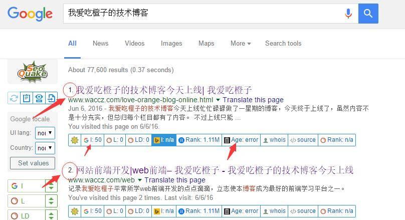 谷歌插件之SEO Quake