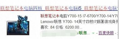 百度对中文URL的收录